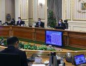 الحكومة تعلن إنشاء منطقة حرة خاصة للصناعات النسيجية وإنتاج الأقمشة بالعاشر
