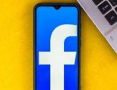 فيسبوك يضيف تحديثا لأجهزة Portal لإيقاف تشغيل ميزة Watch Together