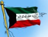 كاريكاتير صحيفة إماراتية.. عظم الله لكم الأجر يا شعب الكويت