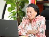 """وزيرة البيئة تعلن عن إطلاق حملة """"جميلة يا مصر"""" حول المخلفات الصلبة"""