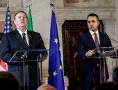 وزير الخارجية الأمريكى: الوضع فى ليبيا يشهد تحسن منذ الأسبوع الماضى