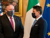 وزير خارجية إيطاليا: بومبيو ثمن النموذج الايطالى للتصدى لفيروس كورونا