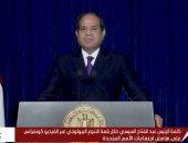 السيسى: مصر تفعل مبادئها لدمج التنوع البيولوجى لحماية الموارد وإيجاد فرص العمل