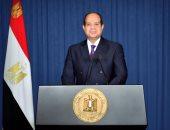 السيسي: أطلقنا مبادرة شاملة لدمج التنوع البيولوجى بالقطاعات المختلفة.. أخبار مصر