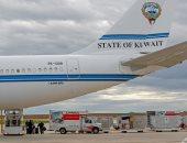 انتهاء الاستعدادات بالمطار الأميرى لاستقبال جثمان الشيخ صباح الأحمد ووفود المعزين