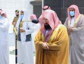 إقامة صلاة الغائب على أمير دولة الكويت بالمسجد الحرام .. صور