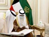 الشيخ نواف الأحمد يؤدى اليمين الدستورية أميرا للكويت