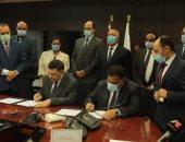 توقيع بروتوكول تعاون لإنشاء شركة مشتركة للنقل متعدد الوسائط للبضائع