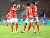 أهداف مباراة الأهلي والترسانة في كأس مصر