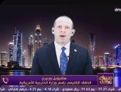 متحدث الخارجية الأمريكية:نعلم أهمية النيل لمصر ونتمنى عودة مفاوضات سد النهضة