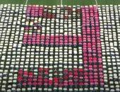 1200 طالب صينى يقدمون عرضا استثنائيا لشكر أبطال مكافحة كورونا