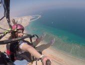 """""""باراجليدنج"""" تجربة طيران جديدة فى حضن الطبيعة المصرية من فوق جبل الجلالة.. صور"""