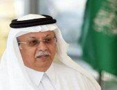 السعودية تؤكد اتخاذها إجراءات فعالة لمعالجة كورونا بصفتها رئيسًا لمجموعة العشرين
