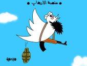 تويتر منصة تسويق العنف والإرهاب في كاريكاتير اليوم السابع