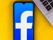 كيف تتحقق من إختراق حسابك على فيسبوك؟