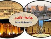 إجراءات جامعة الأقصر الاحترازية والوقائية مع بدء العام الجامعى الجديد