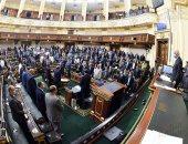 لماذا وافق البرلمان على تعديل ثالث لاتفاقية منحة الصحة الإنجابية؟ اعرف الإجابة