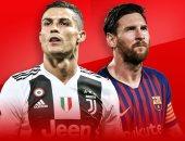 صراع رونالدو وميسي يتصدر أشرس مباريات مجموعات دورى أبطال أوروبا