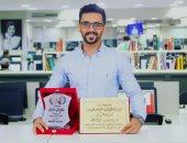 الزميل محمد أسعد يتسلم جائزة مصطفى وعلي أمين لأفضل تحقيق صحفي.. صور