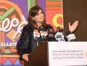 """السفيرة نبيلة مكرم: """"اتكلم مصرى"""" مبادرة وطنية تتحدى حرب الهوية"""
