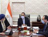 رئيس الوزراء يوافق على عقد اجتماع مع المستثمرين فى تحويل المخلفات إلى طاقة