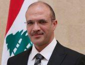 وزير الصحة اللبنانى يعلن بدء انفراج أزمة الدواء