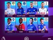 مانى وهاري كين أبرز المرشحين لجائزة لاعب الشهر فى الدوري الإنجليزي