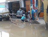 محافظ المنوفية يوجه بسرعة إنهاء إصلاح خط مياه بأحد شوارع قويسنا.. صور