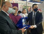 محافظ القاهرة يفتتح معرض مستلزمات المدارس في الحديقة الدولية بتخفيضات 50%