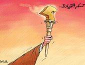 كاريكاتير صحيفة كويتية يحتفى بتولى الشيخ نواف قيادة الكويت