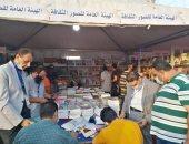 تعرف على دور النشر المشاركة فى معرض الإسكندرية للكتاب وأماكن توزيعها