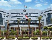 مصر تنجح في تنفيذ أكبر خطة لتطوير المرافق وشبكات البنية التحتية بالمناطق الحرة.. تشغيل 7 مناطق استثمارية تقع على مساحة 2142 فدان بحجم استثمارات 29.5 مليار جنيه.. و520 مشروعا فى مجال الصناعات المعدنية والهندسية
