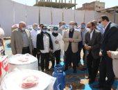 محافظ بنى سويف يسلم أجهزة عرائس ومساعدات مادية لـ 50 عروس من الأيتام