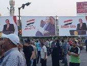الآلاف يحتشدون بميدان الثورة بالمنصورة للاحتفال بنصر أكتوبر ودعم الدولة.. فيديو وصور