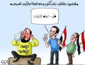 """احتفالات نصر أكتوبر ودعم الدولة والسيسي صفقة على وجه الإخوان في كاريكاتير """"اليوم السابع"""""""