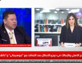 رضا عبد العال يكشف لـ تليفزيون اليوم السابع موقفه من باتشيكو وموسيمانى