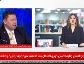 رضا عبد العال يوضح لـ تليفزيون اليوم السابع علاقة جمهور الأهلى بـ حسام البدرى