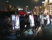 """مسيرة بالدراجات فى التحرير.. والمجمع يتزين بعبارة """"لست وحدك كلنا معاك"""" خلال احتفالات نصر أكتوبر (فيديو)"""