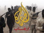 """700 فيديو تفضح الجزيرة.. دراسة غربية تكشف: قناة قطر """"منبر إرهاب"""""""