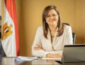 وزيرة التخطيط تؤكد اعتماد 47 مليار جنيه استثمارات حكومية فى محافظات الصعيد