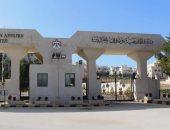 إصابة 16 موظفا فى وزارة الخارجية بالأردن بفيروس كورونا