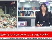"""موجز التريندات من تليفزيون اليوم السابع.. """"نازلين حبا فى السيسى يتصدر"""""""