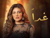 """بعد نجاحه فى رمضان.. ريهام حجاج تعلن إعادة عرض مسلسلها """"لما كنا صغيرين"""""""