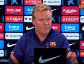 كومان بعد خسارة برشلونة من خيتافي: لاعب المنافس سبنى بعبارات قبيحة