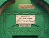 ذكرى ميلاد السيوطى الـ 576.. علماء ظلوا علامة مضيئة في التاريخ الإسلامي