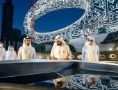 """حمدان بن راشد يحتفى بـ """"متحف دبى المستقبل """" قائد لا يعرف سوى المركز الأول"""