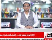 زاهى حواس لـ تليفزيون اليوم السابع: متوقع وجود مليون تابوت ومومياء بمنطقة سقارة