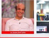سليمان عيد لـ تليفزيون اليوم السابع: اشتغلت فواعلى وبياع أنابيب فى بداية حياتى.. فيديو