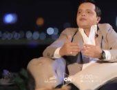 """محمد هنيدى ضيف لميس الحديدى فى """"كلمة أخيرة"""" الاثنين المقبل.. فيديو وصور"""