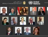 رانيا المشاط تلتقي مؤسسات الأمم المتحدة لبحث الاحتفال بالعيد 75 للمنظمة
